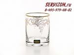 Набор стаканов, Александра 437076, 320 мл, 6 штук