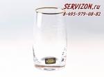 Набор стаканов, Клаудия - 431263, 250 мл, 6 штук