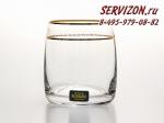Набор стаканов, Клаудия - 432067 , 290 мл, 6 штук
