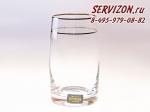 Набор стаканов, Клаудия - 432067, 250 мл, 6 штук