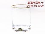 Набор стаканов, Александра 432232, 320 мл, 6 штук