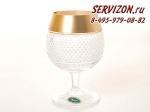 Набор стаканов, Фелиция, 300 мл., 6 штук