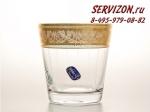 Набор стаканов, Виктория 437875, 330 мл., 6 штук