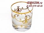 Набор стаканов, Узор 280 мл, 6 штук
