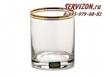 Набор стаканов, Александра 432233, 320 мл, 6 штук