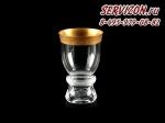 Набор стаканов, Джесси 27097, 250 мл, 6 штук