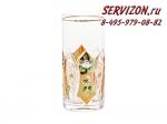 Набор стаканов, Хрусталь с золотом, 380 мл., 6 штук