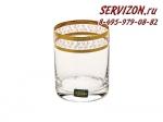 Набор стаканов, Лаура - 43081, 320 мл, 6 штук