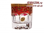 Набор стаканов, Провенза Люксус Красный, 280мл, 6 штук