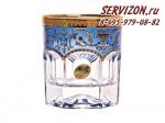 Набор стаканов, Провенза Люксус Синий, 280 мл, 6 штук