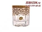 Набор стаканов, Провенза Люксус Белый, 280 мл, 6 штук