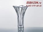 Ваза для цветов, Флорал, 28 см