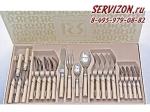 Набор столовых приборов Ривадосси Фиокко бежевые cеребро, 24 предмета