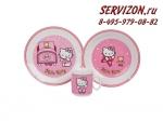 Набор детский Hello Kitty Pink, 3 предмета