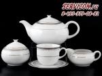 Чайный сервиз Опал. Деколь. Платиновая лента. Чехия. (6 персон 15 предметов)