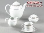 Кофейный сервиз Опал. Деколь. Платиновая лента. Чехия. (6 персон 15 предметов)