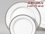 Набор тарелок Опал. Деколь. Платиновая лента. Чехия. (6 персон 18 предметов)