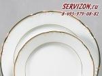 Наборы тарелок Констанция . Отводка золото. Чехия. (6 персон 18 предметов)