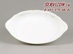 Блюдо для хлеба Констанция . Серый орнамент. Отводка платина. Чехия. (33 см)