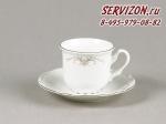 Кофейная пара Констанция . Серый орнамент. Отводка платина. Чехия. (6 -  12)