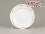 Тарелка десертная Констанция . Серый орнамент. Отводка платина. Чехия. (19 см - 6 шт)