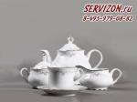 Чайный сервиз Констанция . Серый орнамент. Отводка платина. Чехия. (6 -  15)