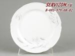 Наборы тарелок Констанция . Серебряные колосья. Чехия. (6 персон 18 предметов)