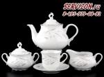 Чайный сервиз Констанция . Серебряные колосья. Чехия. (6 персон 15 предметов)