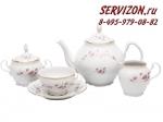 Чайный сервиз на 12 персон- 41 предмет, Бернадотт, Бледные розы. Отводка золото.