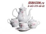 Кофейный сервиз Бернадотт. Дикая роза. Чехия. (6 персон 15 предметов)