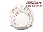 Наборы тарелок Бернадотт. Дикая роза. Чехия. (6 персон 18 предметов)
