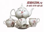 Чайный сервиз Бернадотт. Дикая роза. Чехия. (6 персон 15 предметов)