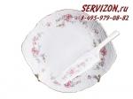 Тарелка для торта с лопаткой Бернадотт. Дикая роза. Чехия. (27 см)