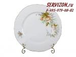 Тарелка мелкая 25 см Бернадотт, Зеленый цветок, 6 штук