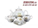 Чайный сервиз Бернадотт, Зеленый цветок, 15 предметов