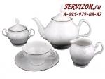 Чайный сервиз Бернадотт. Деколь. Отводка платина. Чехия. (6 персон 15 предметов)