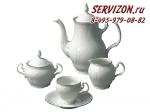 Кофейный сервиз Бернадотт. Деколь. Отводка платина. Чехия. (6 персон 15 предметов)