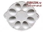 Поднос для яиц Бернадотт. Деколь. Отводка платина. Чехия. (21 см)