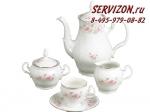 Кофейный сервиз Бернадотт. Бледные розы. Отводка платина. Чехия. (6 -  15)