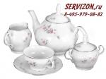 Чайный сервиз Бернадотт. Бледные розы. Отводка платина. Чехия. (6 -  15)