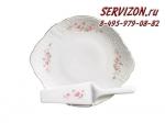 Тарелка для торта с лопаткой Бернадотт. Бледные розы. Отводка платина. Чехия. (27 см)