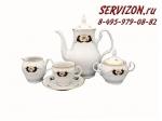 Кофейный сервиз Бернадотт. Синий глаз. Чехия. (6 персон 15 предметов)