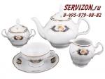 Чайный сервиз Бернадотт. Синий глаз. Чехия. (6 персон 15 предметов)