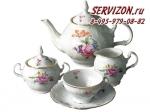 Чайный сервиз Бернадотт. Мейсенский букет. Чехия. (6 персон 15 предметов)