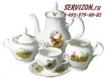 Кофейный сервиз Бернадотт. Охотничьи сюжеты. Чехия. (6 персон 15 предметов)