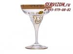 Набор креманок, Фузион 32-144, 6 штук Арт 19160