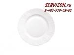 Тарелка мелкая Бернадотт. Белая посуда. Чехия. (25 см - 6 шт)