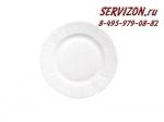 Тарелка мелкая Бернадотт. Белая посуда. Чехия. (21 см - 6 шт)