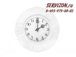 Часы настенные Бернадотт. Белая посуда. Чехия. (27 см)