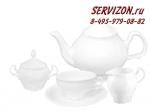 Чайный сервиз Бернадотт. Белая посуда. Чехия. (6 персон 15 предметов)